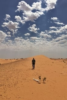 Image Sahara